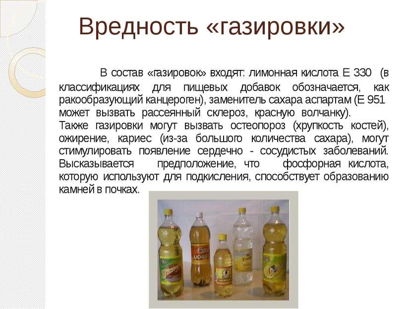 Использованные источники Яндекс картинки www.yandex.ru Классификация пищевых ...