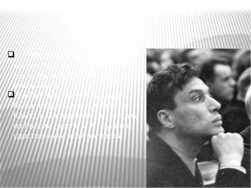 Нобелевская премия С 1946 по 1950 годы Пастернак выдвигался на соискание Нобе...