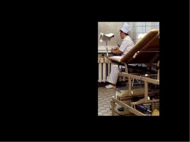 гинекологические заболевания как следствие аборта, беременности и родов в под...