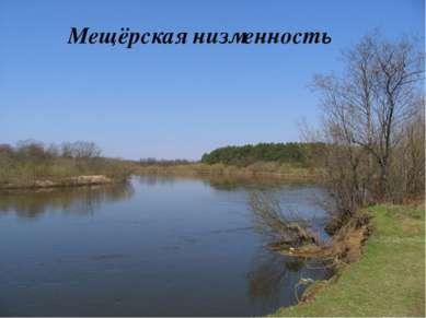 Плоскогорье Укок