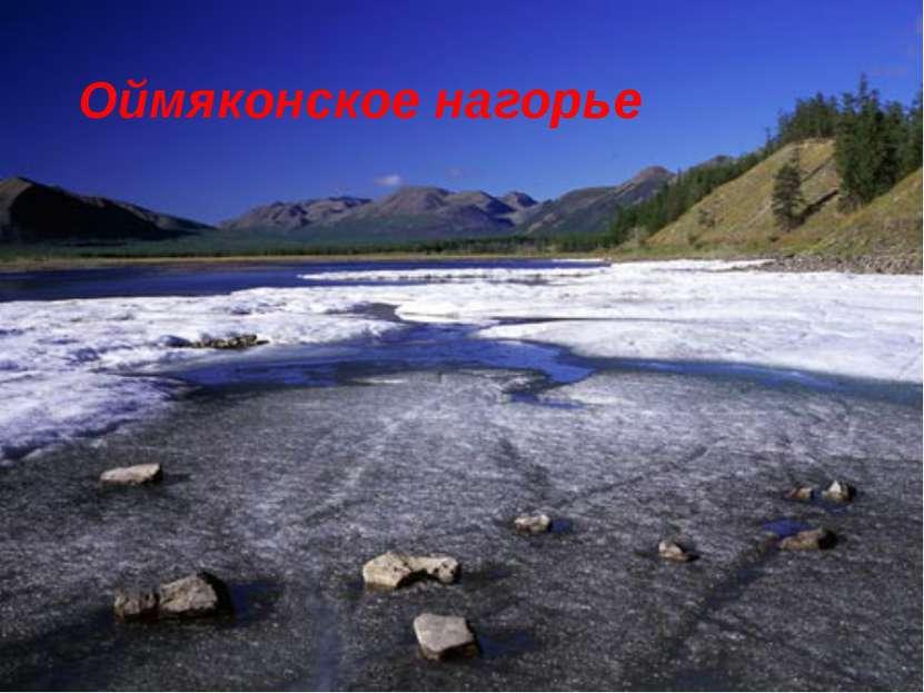 Вулканы Камчатки- одно из чудес света восточной окраины России. Всего на полу...