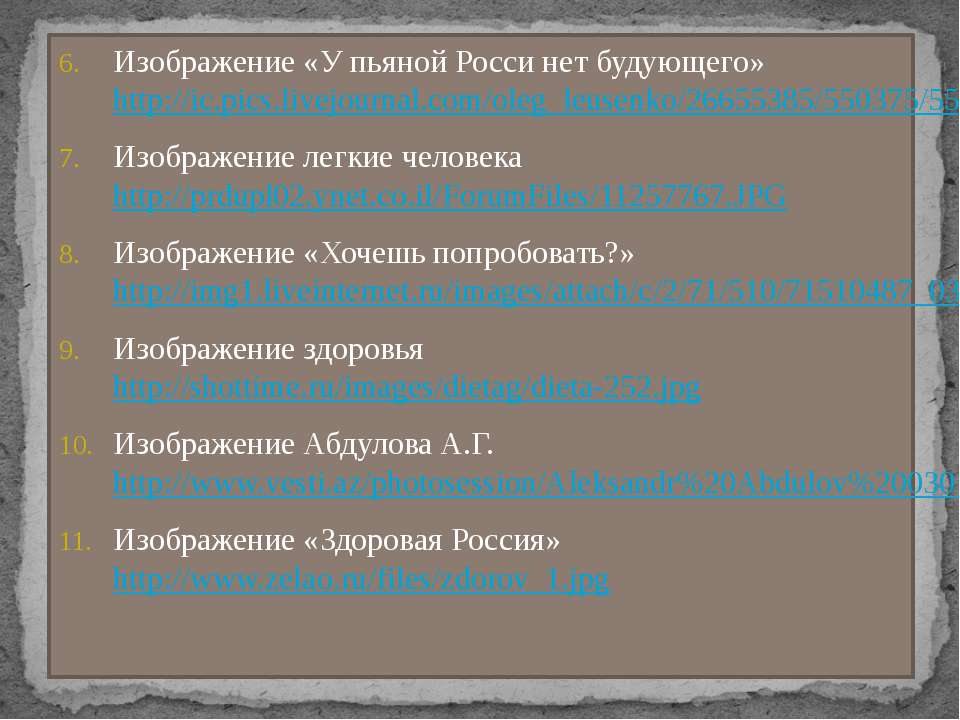 Изображение «У пьяной Росси нет будующего» http://ic.pics.livejournal.com/ole...
