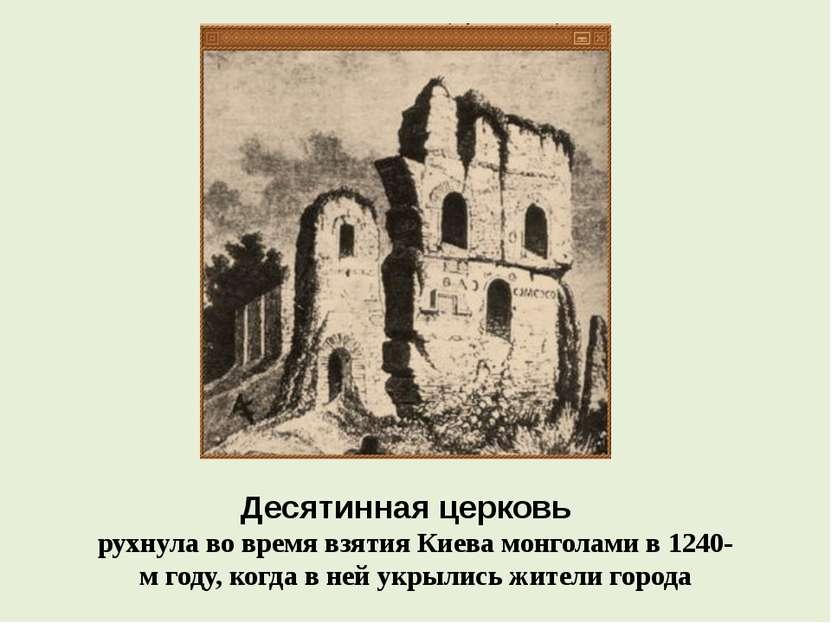 http://bigslide.ru/images/30/29703/831/img2.jpg
