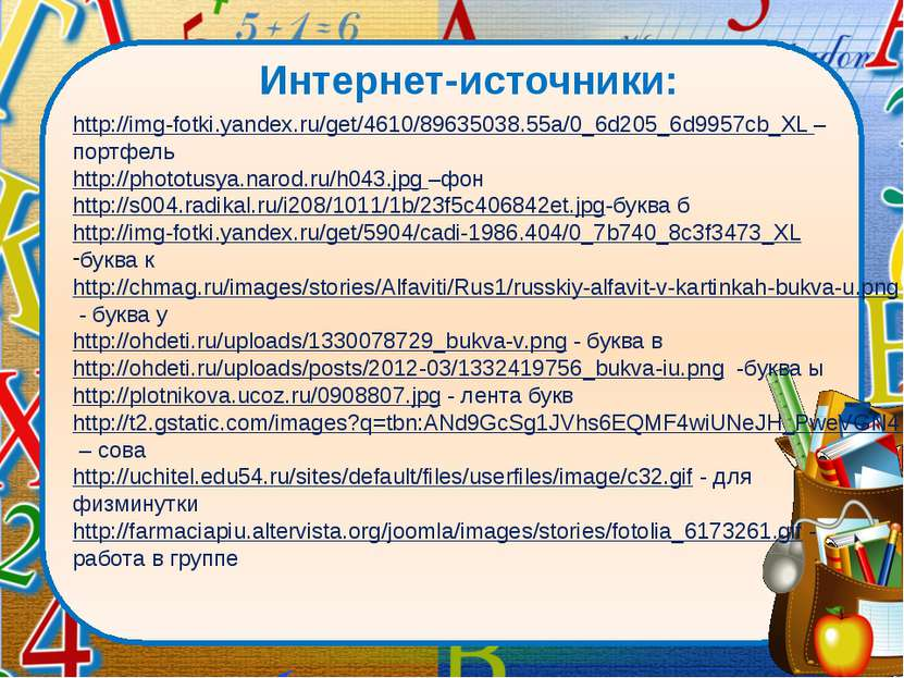 http://img-fotki.yandex.ru/get/4610/89635038.55a/0_6d205_6d9957cb_XL – порт...