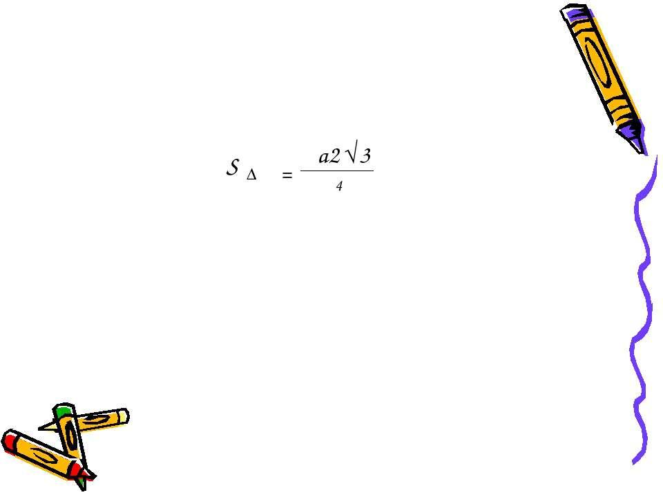 ∆ a2 √3 4 = S