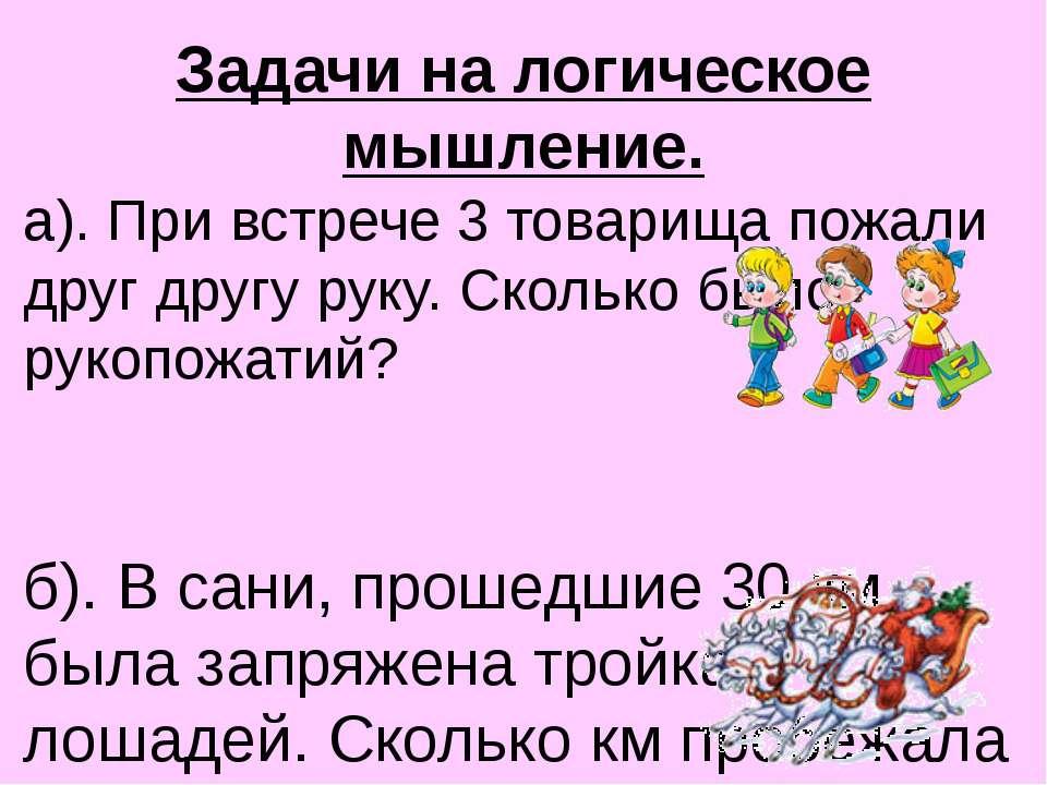 Современник - Оркестр Современник