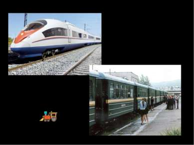 Скоростной поезд Поезд дальнего следования