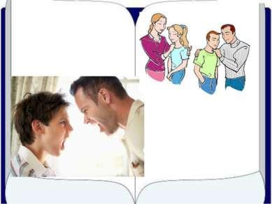 Люди разных поколений не всегда понимают друг друга. У них могут быть разные ...