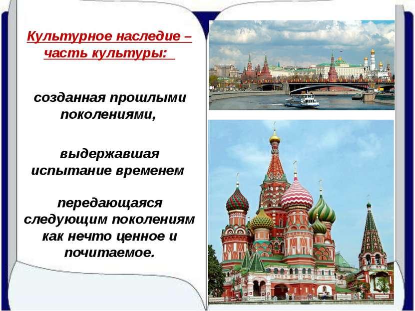 http://planete-zemlya.ru/chelovechestvo-bolshe-ne-razvivaetsya/ http://www.le...