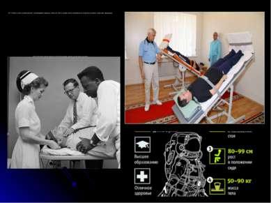 20. Чтобы стать космонавтом необходимо хорошо учиться, быть грамотным, занима...