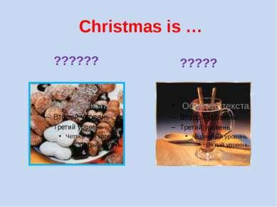 Christmas is … ?????? ?????
