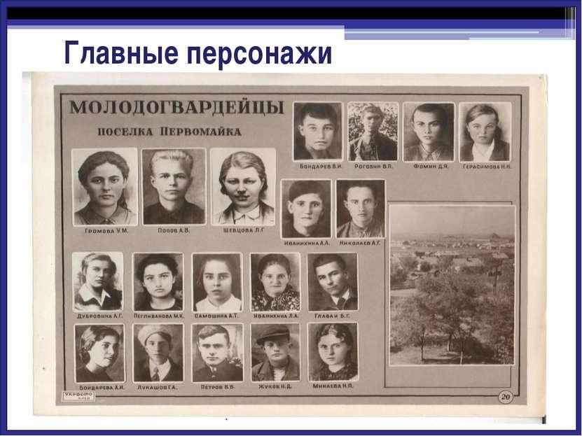 Ульяна Громова Ульяна Матвеевна Громова (3 января 1924, п. Первомайска Красно...