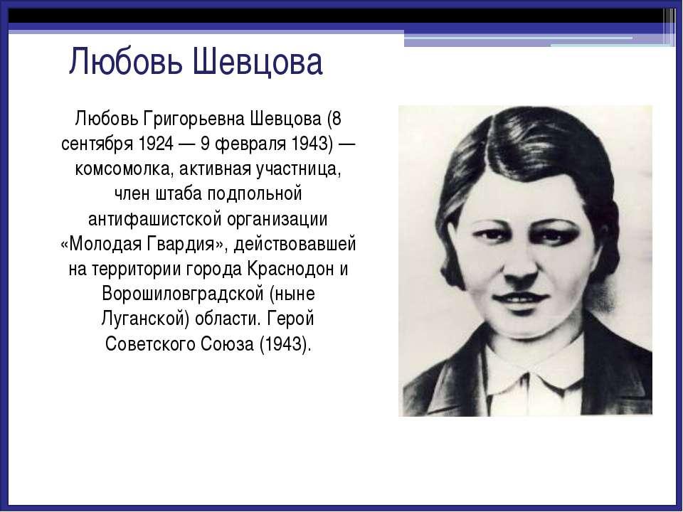 Георгий Минаевич Арутюнянц (1925—1973) — подпольщик и участник Великой Отечес...