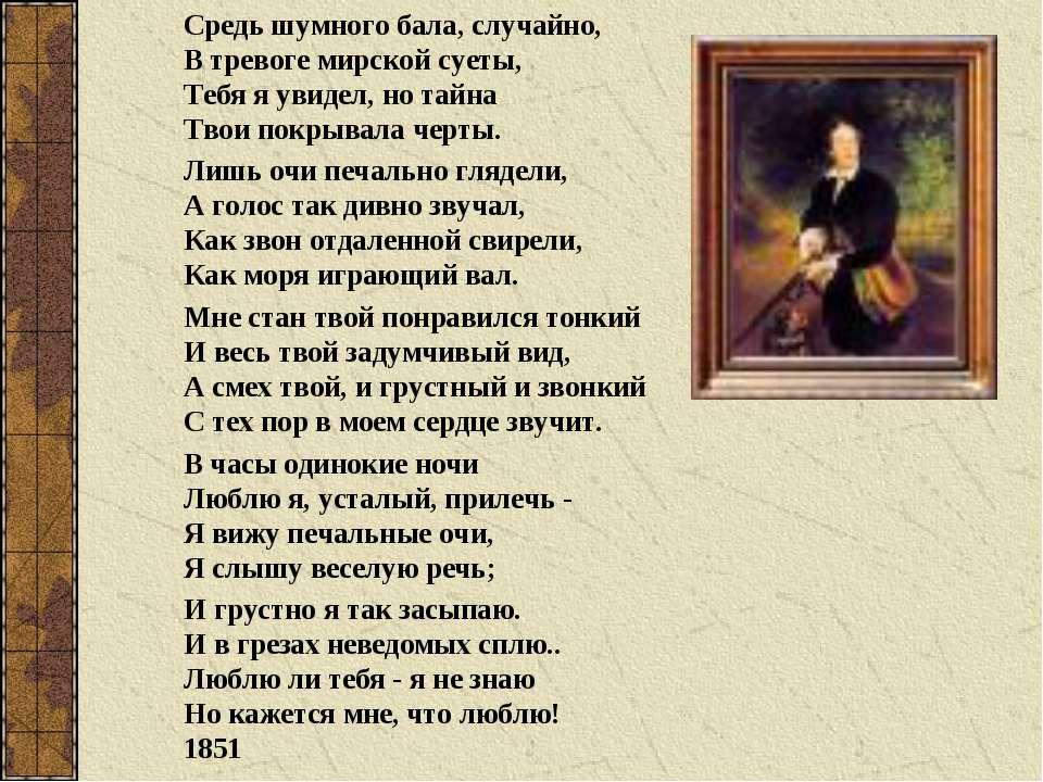 Актолстой