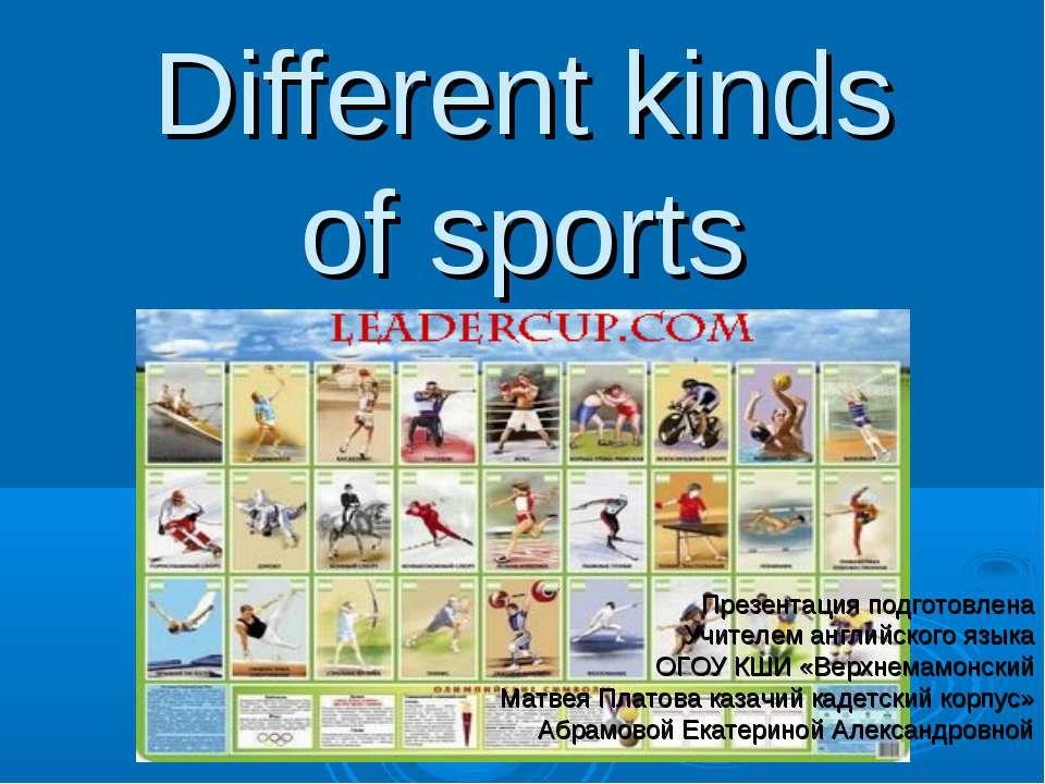 Different kinds of sports Презентация подготовлена Учителем английского языка...