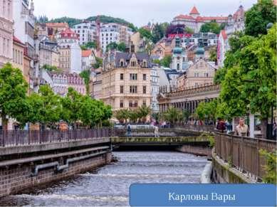 План описания страны: Словакия Венгрия Чехия Физическая карта Европы – стр.42...