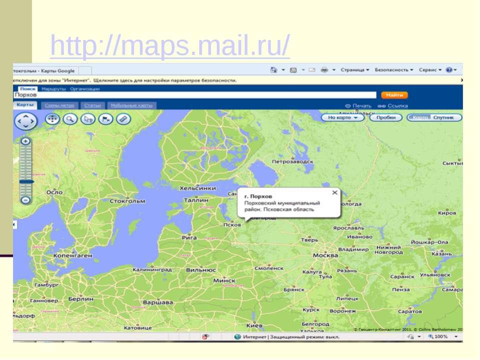http://maps.mail.ru/