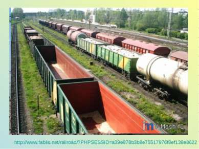 http://www.fablis.net/railroad/?PHPSESSID=a39e878b3b8e75517976f8ef138e8622