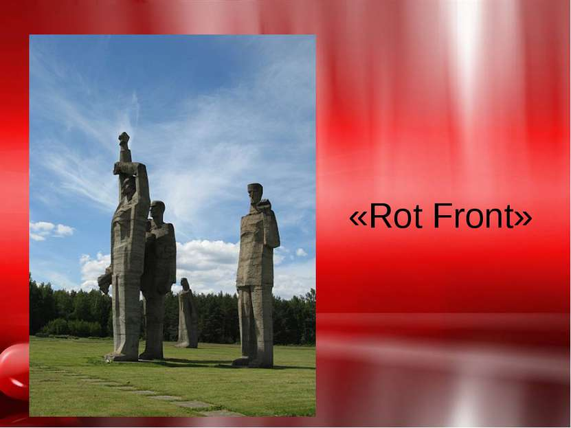«Rot Front»
