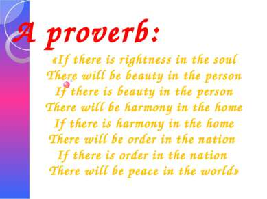 A proverb: «If there is rightness in the soul There will be beauty in the per...