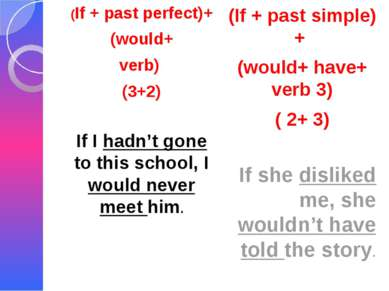 (If + past perfect)+ (would+ verb) (3+2) If I hadn't gone to this school, I w...