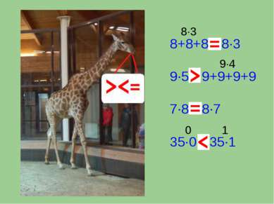 8+8+8 * 8∙3 9∙5 * 9+9+9+9 7∙8 * 8∙7 35∙0 * 35∙1 8+8+8 * 8∙3 9∙5 * 9+9+9+9 7∙8...