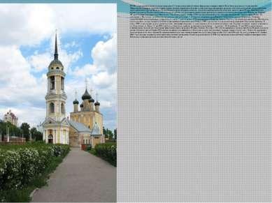 В 1990-х годах разработали проект подъема храма на 2-3 метра и подведение бет...
