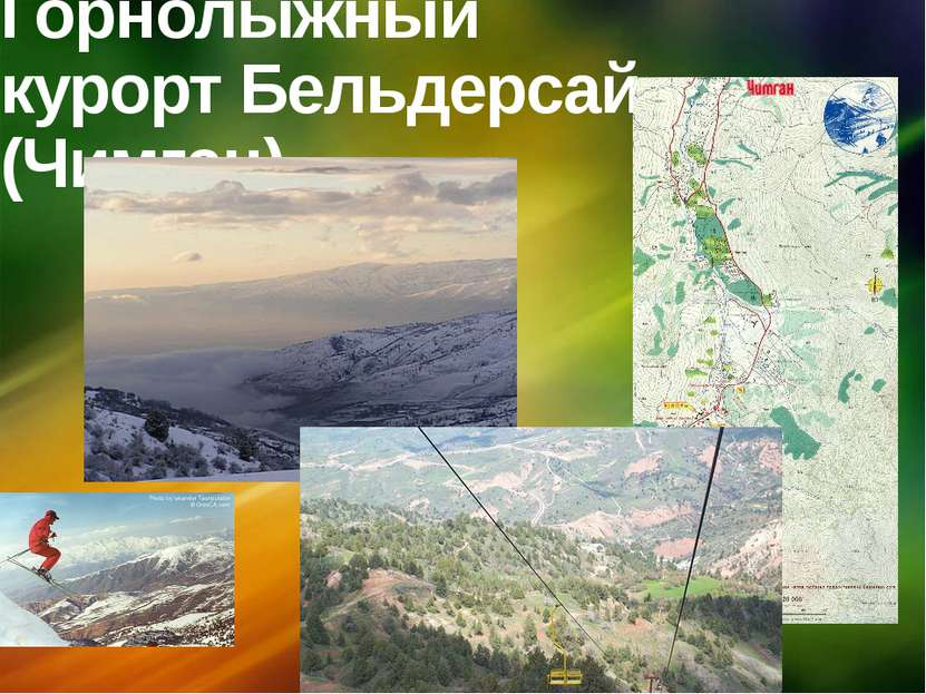 Горнолыжный курорт Бельдерсай (Чимган) щелкните, чтобы…
