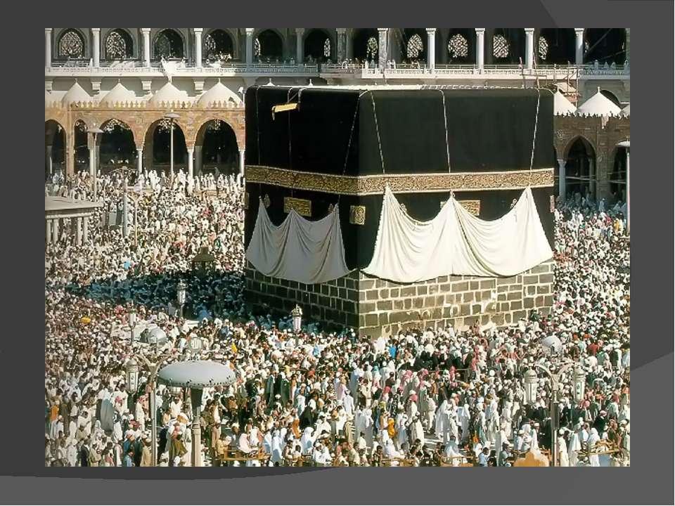 Победа ислама в Аравии и начало арабских завоеваний