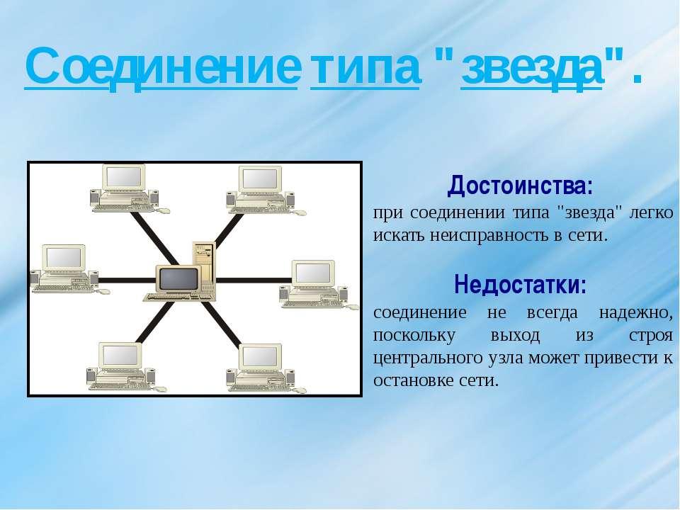 Если предприятие занимает многоэтажное здание, то в нем может быть применена ...