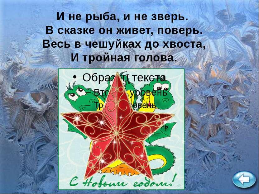 «Ёлка современная» «Ёлочка-ёлка, лесной аромат» «К нам ёлочка пришла» «Ёлка-ё...