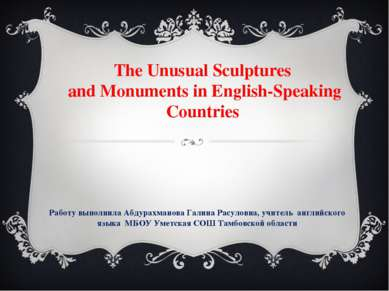The Unusual Sculptures and Monuments in English-Speaking Countries Работу вып...