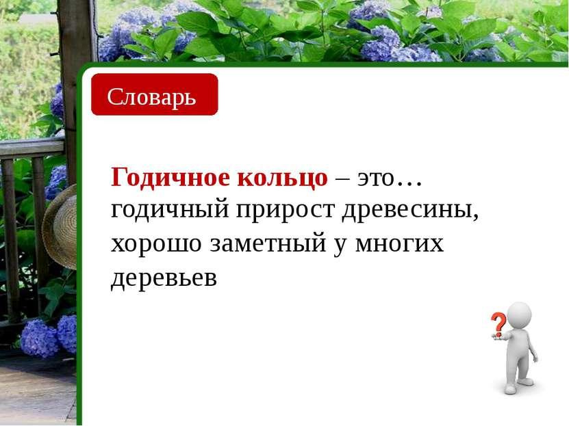 http://plitkadecor.ru/images/super/B1682-7067.jpg - стебель бамбука http://ww...