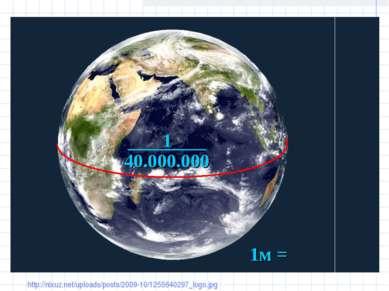 http://nixuz.net/uploads/posts/2009-10/1255640297_logo.jpg 1м =