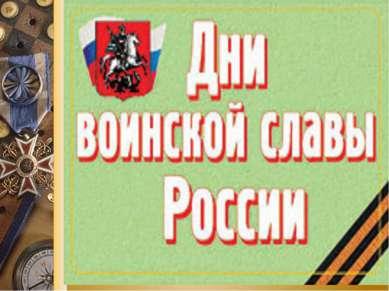 Ищенко А.Е.-моу сош №4, ст. Кущевская Краснодарского края