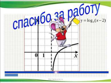 http://aida.ucoz.ru http://aida.ucoz.ru