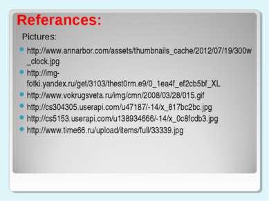 Referances: http://www.annarbor.com/assets/thumbnails_cache/2012/07/19/300w_c...