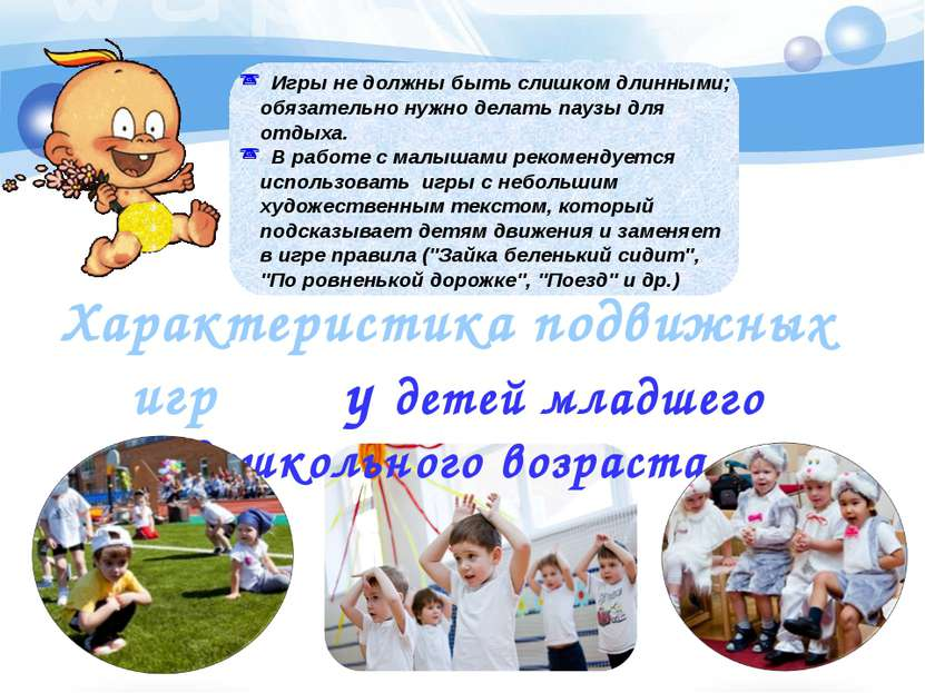 Click to add title in here Click to add title in here Игры не должны быть сли...