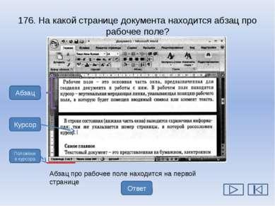 Источники http://megogame.ru/wp-content/uploads/2014/11/54365426246457456456.png