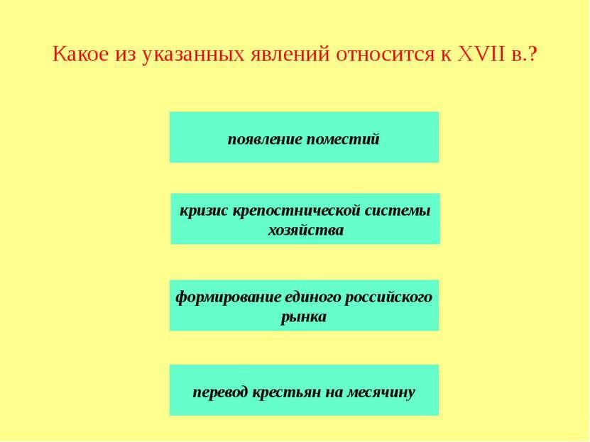 Община у восточных славян называлась полюдье борть вервь пожилое