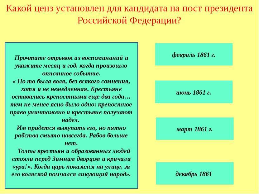Что из названного относится к последствиям раздробления Древнерусского госуда...