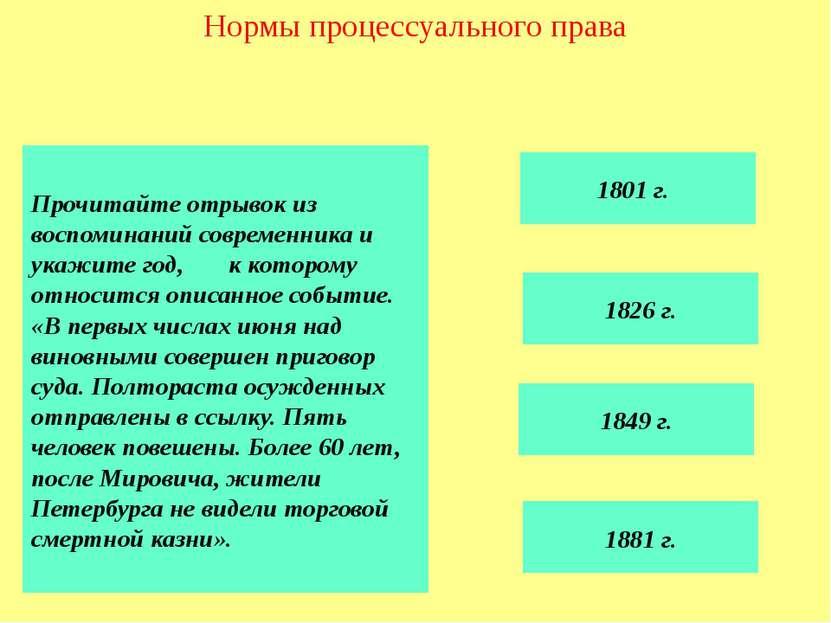 Одним из первых каменных храмов Древней Руси был собор Благовещенский в Москв...