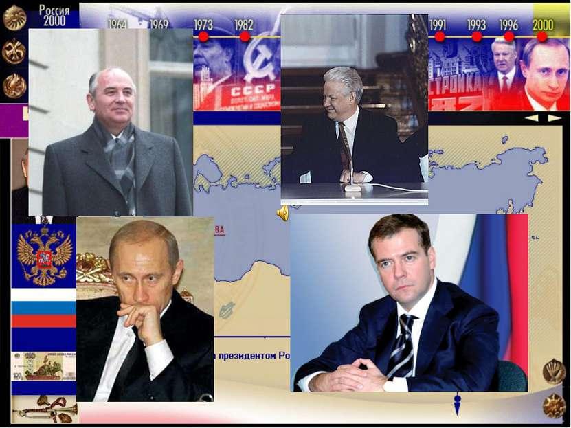 Полномочный представитель Президента Российской Федерации в Приволжском федер...