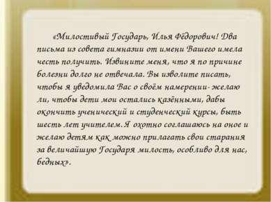 Серьёзное увлечение студента Лобачевского математикой началось не сразу, внач...