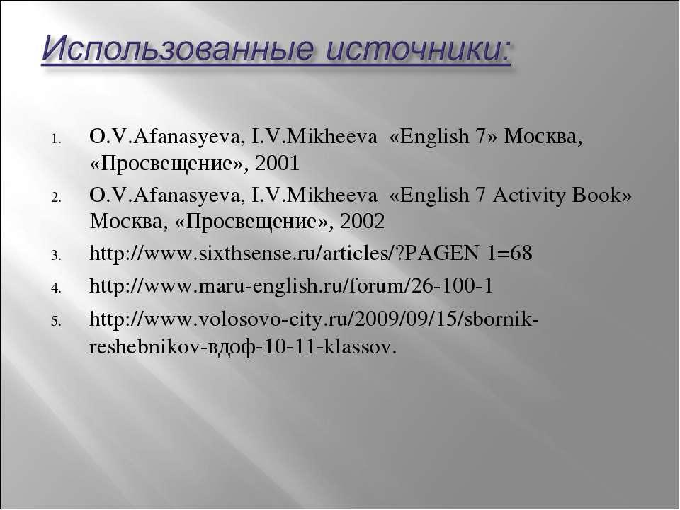 O.V.Afanasyeva, I.V.Mikheeva «English 7» Москва, «Просвещение», 2001 O.V.Afan...