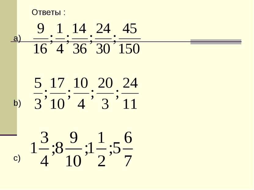 В мире мудрых мыслей Торопись - да не ошибись! Математику нельзя изучить, наб...