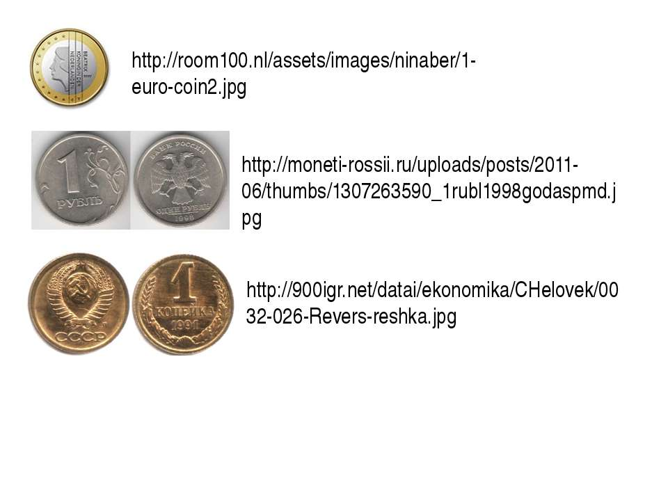 http://room100.nl/assets/images/ninaber/1-euro-coin2.jpg http://moneti-rossii...