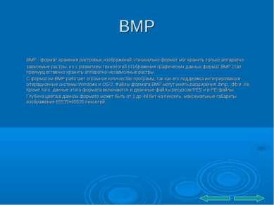 BMP BMP - формат хранения растровых изображений. Изначально формат мог хранит...
