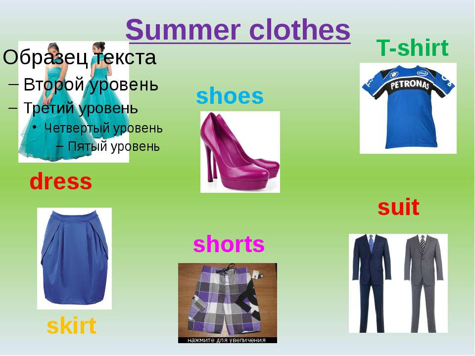 Summer clothes dress skirt shoes shorts T-shirt suit