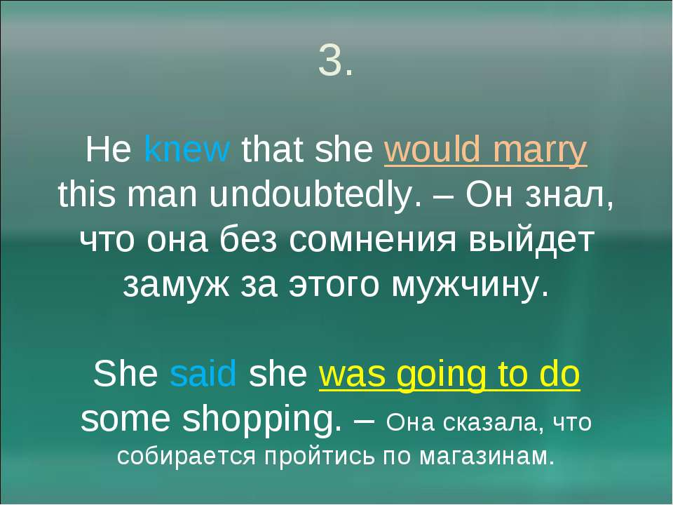 3. He knew that she would marry this man undoubtedly. – Он знал, что она без ...